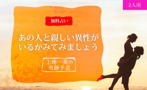 free_uechi