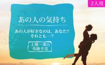 premium_uechi