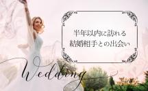 20181118akimi_free