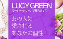 20181123lucy_free