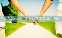 shunsui_free568