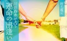 shunsui_premium568