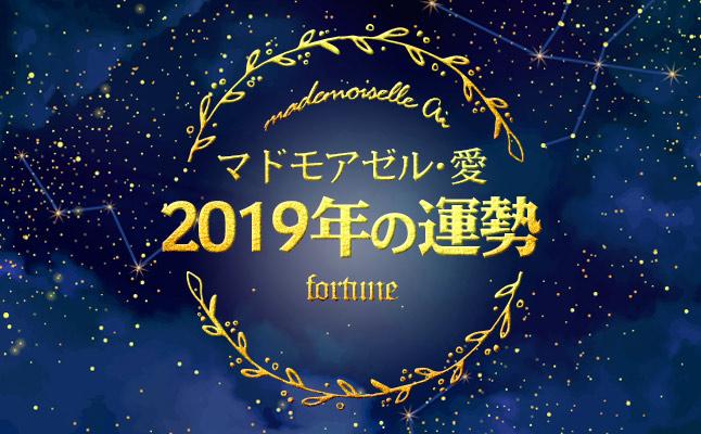 201812aiyear_premium