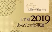 201812uechihanki_free