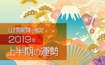201812yamatohanki_premium
