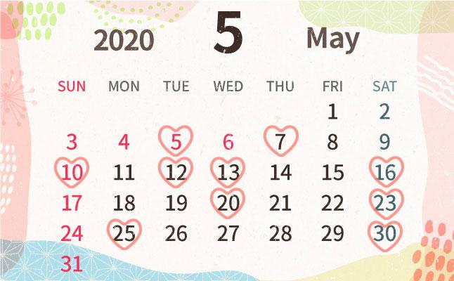 月 5 カレンダー 年 2020 開運カレンダー 2020年5月